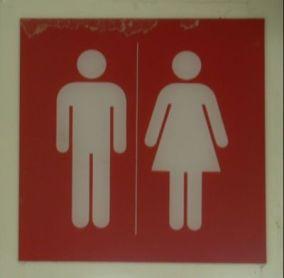 toilet-sign-1.jpg